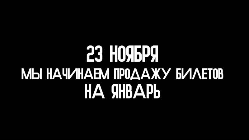 погоня за билетами в театр им М Н Ермоловой