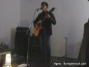 Ария - Потерянный рай (Acoustic cover)