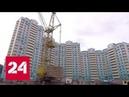 В Москве жители одной из высоток могут лишиться жилья Россия 24