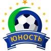 """Детский футбол ДМФК """"ЮНОСТЬ"""""""