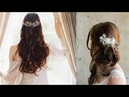 Easy Hairstyle Transformations Tutorial 😱 Beautiful Hairstyle For Girl 4
