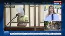 Новости на Россия 24 • Суд вынес приговор несостоявшейся террористке-смертнице