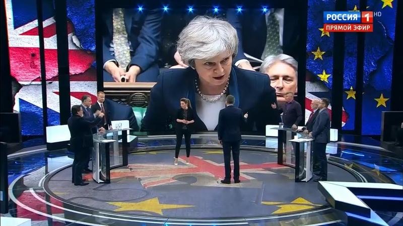 60 минут. Главные темы недели: ЗАЯВЛЕНИЯ Украины, Кризис в Британии и Выход США из ДРСМД