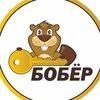 Автоключи | БОБЁРМАСТЕР Изготовление ключей СПб