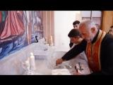 Christening of Vardan Narek Trailer