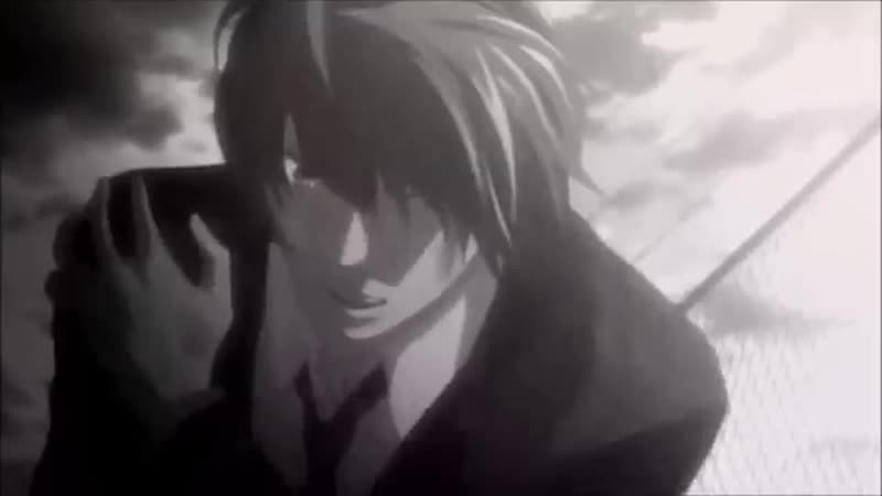 Death Note - А9 2