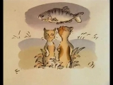 ''Кошки под дождём'' (2001)