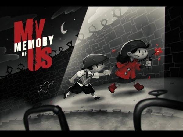 НЕВЕРОЯТНАЯ ИСТОРИЯ! ► MY MEMORY OF US 1
