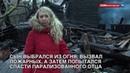 Отец и сын погибли на пожаре в Солнечногорске