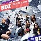 Twice альбом BDZ