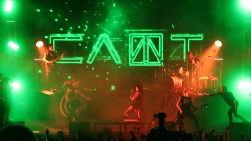 Слот - Презентация альбома 200 кВт. Полный концерт -- 1.12.2018, Москва, ГлавClub. Вид по центру
