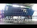 Expand polystyrene block molding machine توسيع قالب آلة كتلة البوليسترين