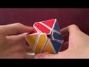 Как сделать cubominx(кубическую пирамидку).