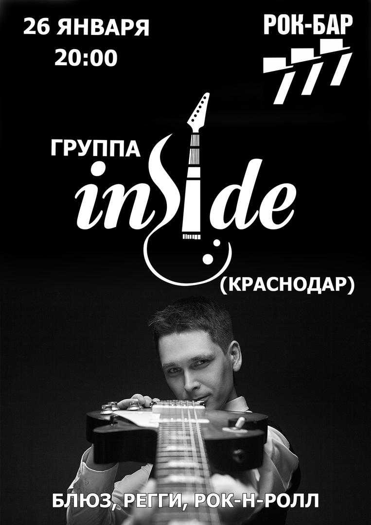 InSide (Крд) @ Рок-бар 777