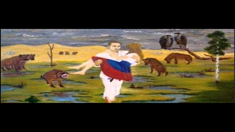вадик колмык - медведь
