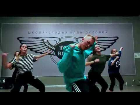 ТАНЕЦ ПОД GONE.Fludd - КУБИК ЛЬДА | Hiphop | Sho horeo