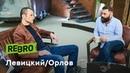 Александр Орлов, президент ресторанного холдинга Bulldozer Group