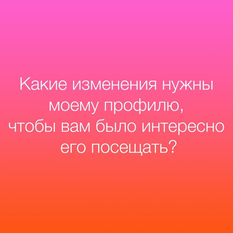 Артемий Сметанин | Краснодар