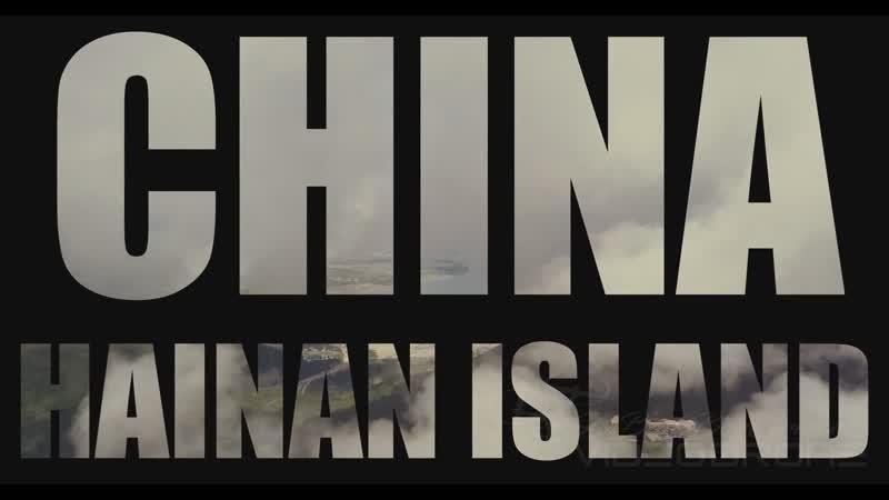 China. Hainan Island Drone 4k | Китай. Остров Хайнань