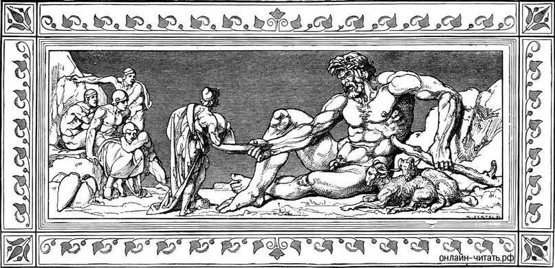 синий цвет в искусстве, искусство древней Греции