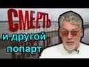 Можно ли снимать кино о блокадном Ленинграде Артемий Троицкий