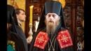 Слово архімандрита Амвросія Скобіолу при нареченні єпископом Волноваським