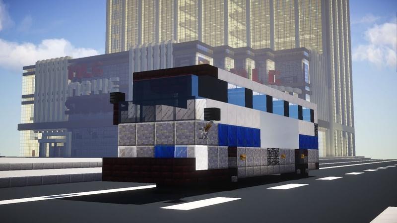 Minecraft NYC MTA MCI D4500 Express Coach Bus Tutorial