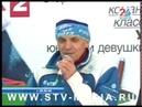 Гонка на призы титулованного лыжника