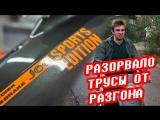 БЫСТРЫЙ JOG ВАЛИТ КАК РАКЕТА! тюнинг скутера Yamaha и установка зажигания Malossi Selettra
