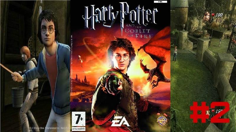 Прохождение игры Гарри Поттер и Кубок огня (PC)  Башня Хогвартса  №2
