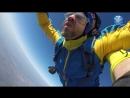 Первый мой прыжок с высоты 4 т.км. Free fall 22.09.18