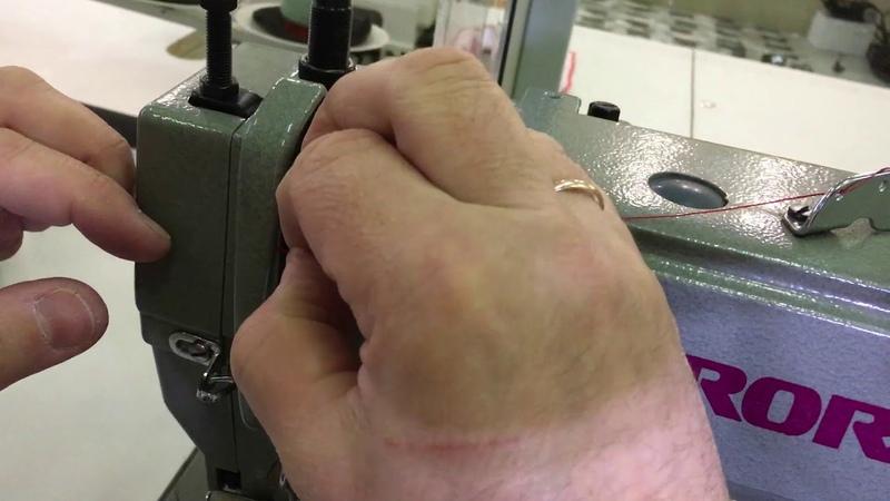 Запарвка нити на промышленной швейной машине Aurora A-0302. Threading industrial sewing machine.