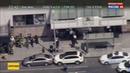 Новости на Россия 24 В Нью Йорке при перестрелке в больнице пострадали три врача
