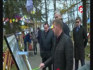 открытие площадки в Кадникове