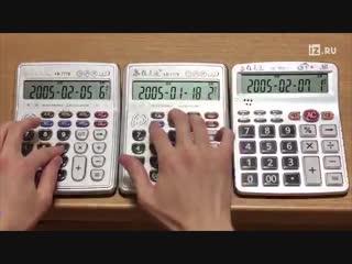 Японский блогер играет на калькуляторах популярные треки