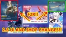 2.6 Shop UI Changes (崩壊3rd 崩坏3 Honkai Impact 3)