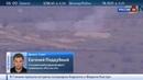 Новости на Россия 24 • Территория Сирии снова под обстрелом турецкой артиллерии