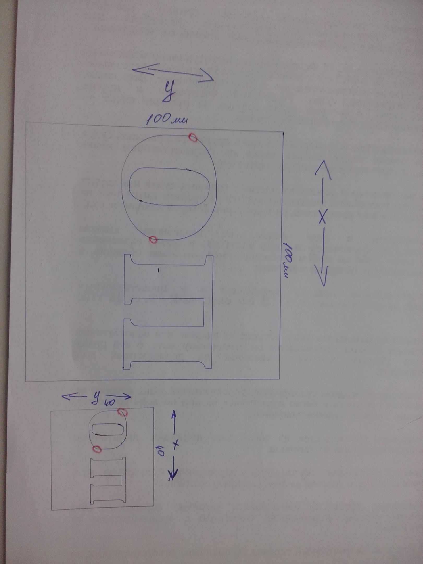 Под управлением Arduino UNO и CNC Shield
