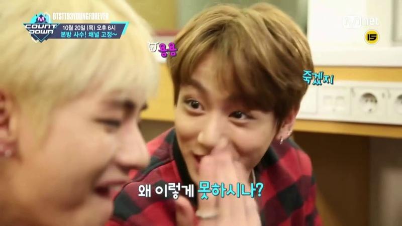 How BTS Members Teasing V