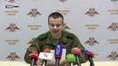 ВСУ начали минировать дороги к югу от Донецка – Безсонов
