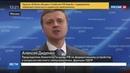 Новости на Россия 24 Депутаты запретили давать детям бранные имена