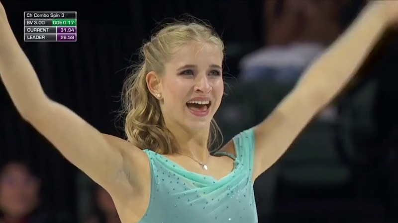 Minerva Fabienne HASE Nolan SEEGERT GER Short Program Skate America 2018