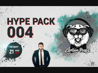 Hype pack #004 | cpr |  top 10 best week track by ice