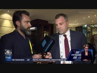 хохлы троллят Попова в кулуарах Мюнхенской конференции по безопасности