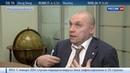 Новости на Россия 24 • Строительство индустриального парка в Коломне: противоречия разрешены