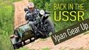 Ural Gear Up от Третьего рейха до наших дней. Культовый мотоцикл с коляской. Тест-драйв и обзор