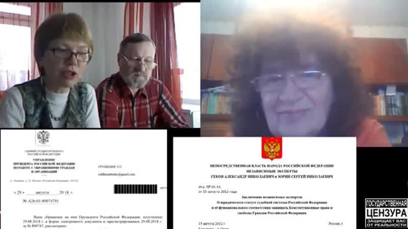 НАРОДНЫЙ СУД ГРАЖДАН СССР-- В ДЕЙСТВИИ г. КРАСНОДАР 21.02.2019.