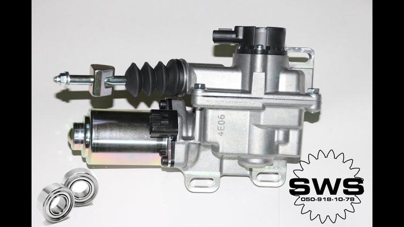 Установка и настройка актуатора сцепления Toyota Corolla Auris