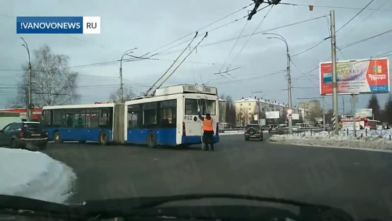 Троллейбус-гармошка застрял на кольце ивановского автовокзала
