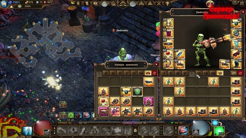 Drakensang Online 🔥Большой крафт лег,Big craft legendary items 🔥Часть 4